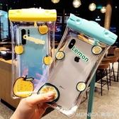 防水袋手機防水袋潛水手機套可觸屏游泳外賣卡通蘋果X華為通用女防水包 莫妮卡小屋