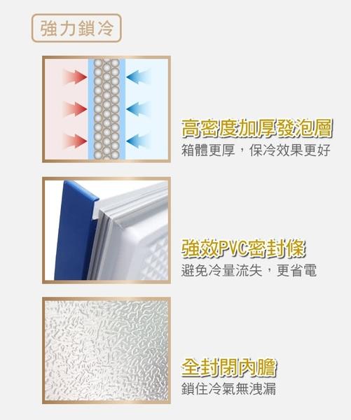 限量【TAIGA大河】310L 臥式冷凍櫃 CB0997 含基本安裝