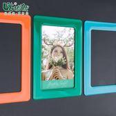 5 6 7 10寸水晶相框牆貼兒童房創意相框臥室磁性照片牆貼七寸畫框