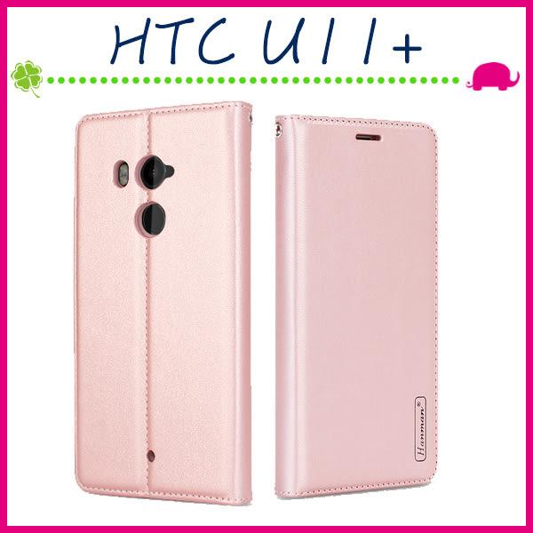 HTC U11+ 6吋 韓曼素色皮套 磁吸手機套 可插卡保護殼 側翻手機殼 掛繩保護套 支架 錢包款