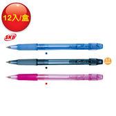 [奇奇文具] 量大超划算!【SKB 自動原子筆】SKB IB-12 藍/黑/紅 0.5mm 自動原子筆 (12入/盒)