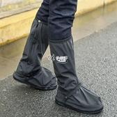 雨鞋套 高筒防水防雨鞋套男女 過膝防滑加厚耐磨鞋套 戶外旅游鞋騎行鞋套 京都3C