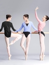 秋冬舞蹈毛衣成人女芭蕾舞練功服小披肩外搭開衫長袖保暖針織外套 滿天星