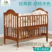 吉巧兒實木嬰兒床拼接大床歐式多功能搖籃床新生兒bb床寶寶兒童床MBS「時尚彩虹屋」