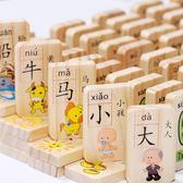 雙十二狂歡  兒童麻將玩具3-6周歲7歲女孩益智積木多米諾骨牌幼兒智力拼玩識字【居享優品】