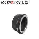 Viltrox 唯卓 CY-NEX 轉接環 Contax C/Y鏡 轉 SONY A73 A9 A7R3 E接環