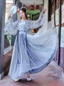 古裝花神賦漢服滄海賦仙女中國風櫻花古裝飄逸古風超仙氣學生明制齊腰 伊蘿鞋包