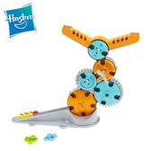 【年節必備桌遊降價】hasbro孩之寶-資優生遊戲系列-齒輪對決組