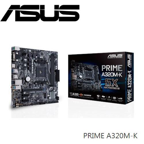 ASUS 華碩 PRIME A320M-K AM4 主機板