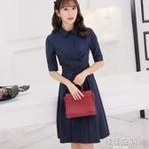 連身裙 彩黛妃2020春夏新款女裝修身純色韓版百搭拼接時尚中袖顯瘦洋裝