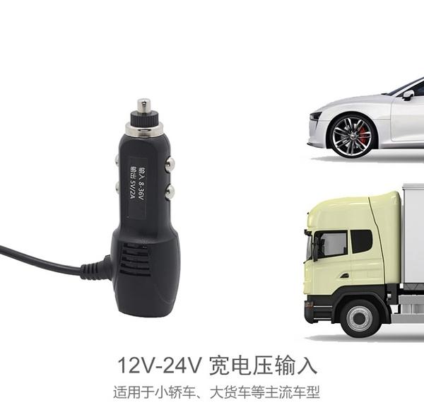 【世明國際】車充 行車紀錄器 GPS導航儀 車充線 micro 安卓接口帶2AUSB充電器 3.5米電源線
