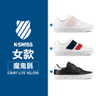K-SWISS Court Lite V...
