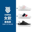 ★避震效果穩定性佳 ★降低鞋重量提升彈力舒適度