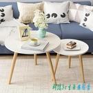 茶几 茶几簡約現代迷你小圓桌邊幾沙發邊櫃角幾床頭桌子簡易北歐ins風『科炫3C』