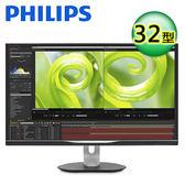 【Philips 飛利浦】32型 VA 4K UHD 液晶顯示器(328P6VJEB) 【加碼送飲料杯套】