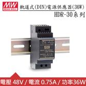 MW明緯 HDR-30-48 48V軌道型電源供應器 (36W)