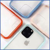 蘋果 XR XS i8 Plus XS MAX iX i7 Plus 多色透底殼 手機殼 半包 保護殼