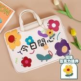 HaloStudio原創花花蘋果戴爾筆記本包 13.3/14/15.6寸手提電