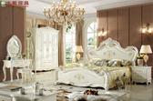 【大熊傢俱】JIN T09 法式 雙人床 床台 五尺床 床架 歐式 韓式 新古典 另售床頭櫃 化妝台