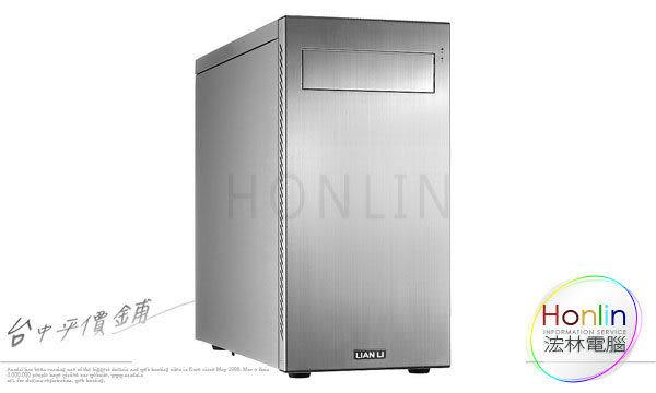 【台中平價鋪】全新 聯力 Lian Li PC-A55 ATX 全鋁 電腦機殼 黑化 機殼大小濃縮 方便使用 [銀色]