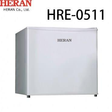 HERAN 禾聯 45L單門小冰箱HRE-0511(不含裝)