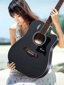 吉他民謠吉他40寸41寸木吉他初學者入門吉它學生男女樂器igo