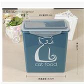 2KG寵物密封圖案隨機發儲糧桶LYH3508【大尺碼女王】