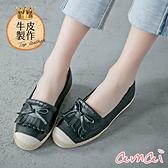 amai MIT台灣製造。流蘇造型內增高真皮休閒鞋 黑