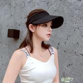 遮陽帽 帽子女夏天街頭空頂帽遮陽防曬男鴨舌太陽帽正韓棒球帽百搭哦潮人
