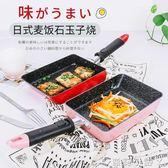 平底鍋煎鍋日式麥飯石不黏雞蛋捲班戟玉子燒煎蛋鍋方形 igo蘿莉小腳ㄚ