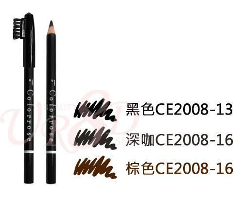 Cologn 眼線眉筆兩用 (6款任選)【UR8D】