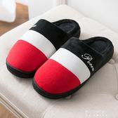 棉拖鞋女冬季居家室內可愛情侶包跟月子厚底毛拖鞋男冬天新款    東川崎町