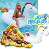 【夏日戲水必備】水上充氣浮床 浮板 造型泳圈 水上玩具 漂流游泳圈彩虹天馬