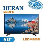 《麥士音響》 HERAN禾聯 50吋 LED電視 50DFG