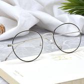 圓框復古眼鏡框女正韓潮眼鏡男無度數 伊衫風尚
