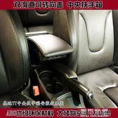 大空間汽車扶手箱奧迪TT手扶箱雙滑道雙層USB款可調式伸縮推拉蓋igo 可可鞋櫃
