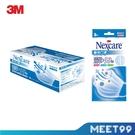 【3M】 醫用口罩 7660 藍 一盒10包,共50片