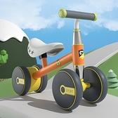 兒童平衡車1歲無腳踏學步溜溜車2小童生日禮物玩具寶寶滑行扭扭車 雙十同慶 限時下殺