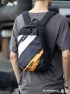 後背包 迷你小型後背包男小號時尚潮流輕便書包簡約休閒旅行通用小背包 晶彩 99免運