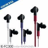 經典數位~日本音響大廠輕量級重低頻~ONKYO IE-FC300~特價2200元~隨機出貨~不挑色