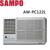 【SAMPO聲寶】3-5坪定頻左吹窗型冷氣AW-PC122L