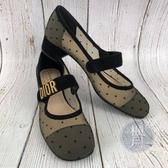 BRAND楓月Christian Dior 迪奧 黑色 蕾絲 點點 水玉紋 網紗 LOGO 低跟鞋 瑪麗珍鞋