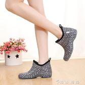 韓版果凍時尚雨鞋女士低幫短筒水靴單鞋水鞋膠鞋防滑防水雨靴套鞋 時尚潮流