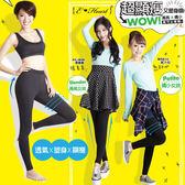E‧Heart伊心 塑身美腿曲線修飾壓力褲 1入【BG Shop】S-M/L-LL供選