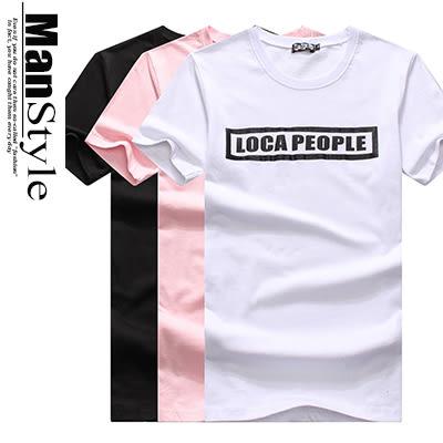 任選3件799情侶韓版方框標語字母logo圓領短袖T恤上衣情侶款【01B7641】