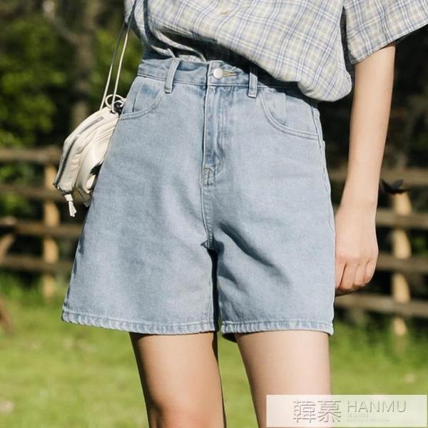 牛仔褲女直筒寬鬆淺藍色學生短褲2021新款ins超火高腰五分闊腿褲 萬聖節狂歡
