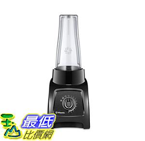 [106美國直購] 攪拌機 Vitamix S50 Blender, Black