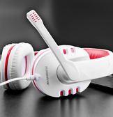 電競耳機 手機電腦通用耳麥有線臺式機筆記本K歌電競聽聲辨位游戲大耳機頭戴式