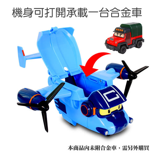 【 POLI 波力 】救援小英雄系列-4吋運輸機卡利 399元