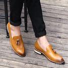 布洛克流蘇男鞋春夏季英倫尖頭套腳發型師潮鞋復古低幫休閒小皮鞋 依凡卡時尚
